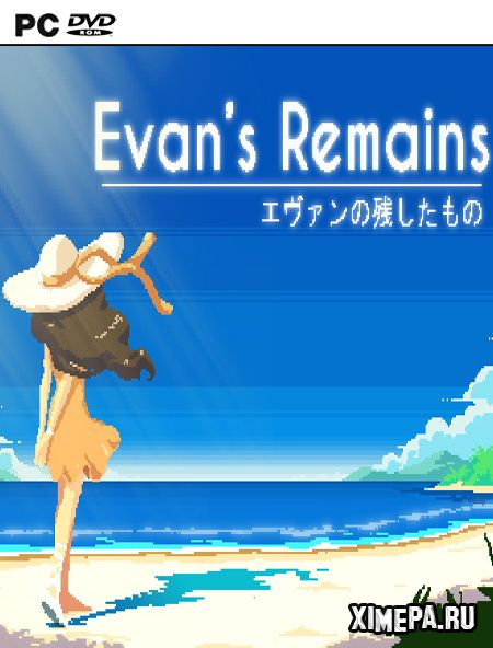 постер игры Evan's Remains