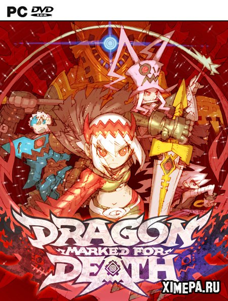 постер игры Dragon Marked For Death