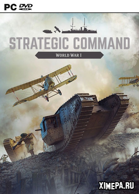 постер игры Strategic Command: World War I