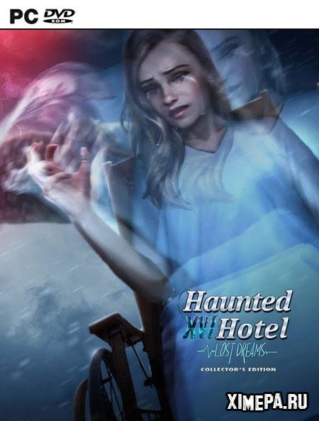 постер игры Проклятый отель 16: Сны забвения