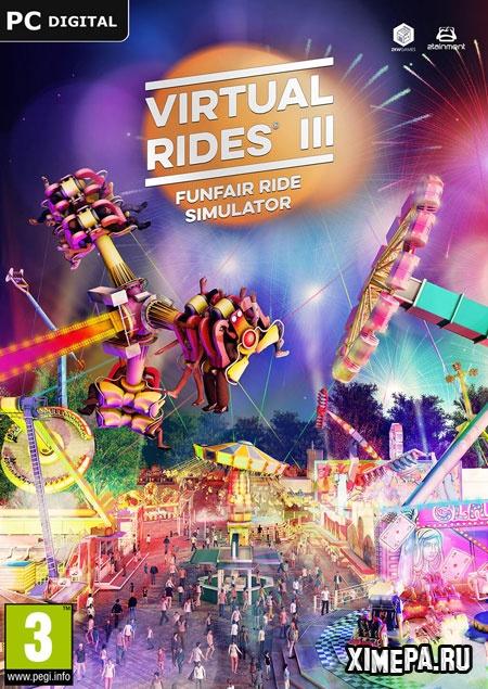 постер игры Virtual Rides 3