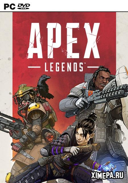 постер игры Apex Legends