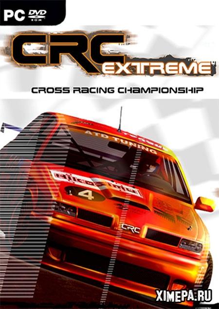 постер игры Cross Racing Championship Extreme