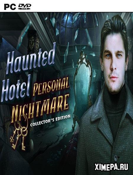 постер игры Проклятый отель 14: Личный кошмар