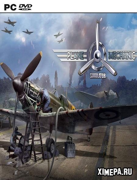 постер игры Plane Mechanic Simulator