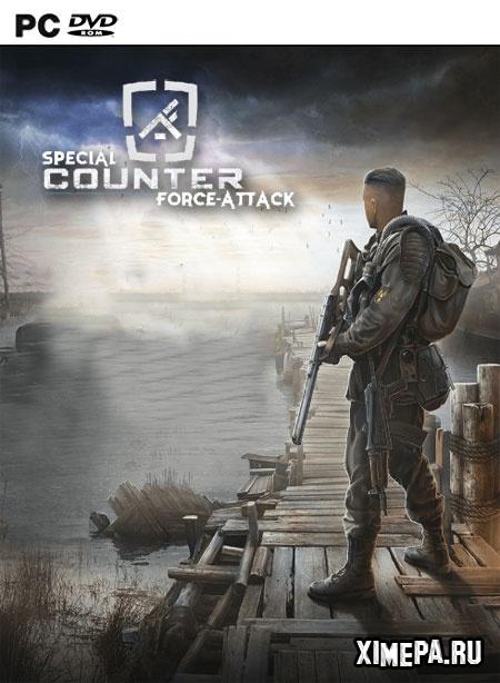 постер игры Special Counter Force Attack