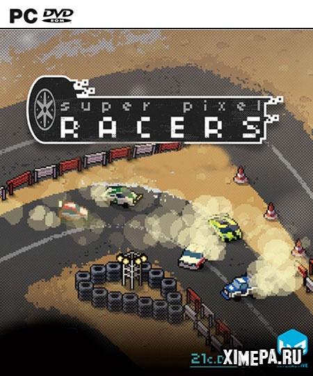 постер игры Super Pixel Racers