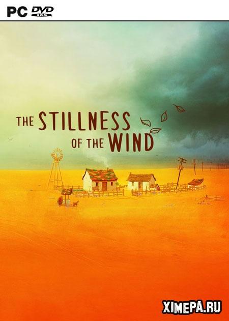 постер игры The Stillness of the Wind