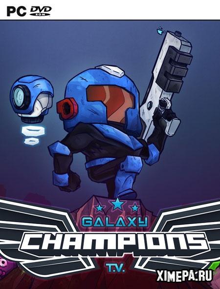 постер игры Galaxy Champions T.V