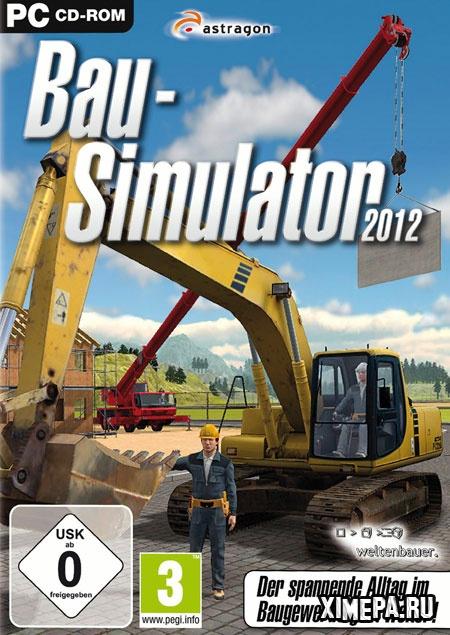 постер игры Bau-Simulator 2012