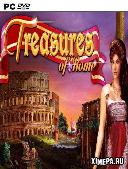 постер игры Сокровища Рима