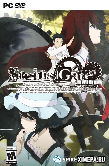 постер игры Steins;Gate Elite