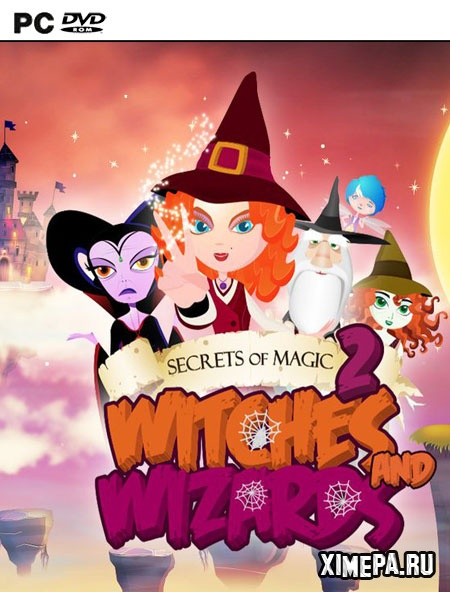 постер игры Secrets of Magic 2: Witches and Wizards