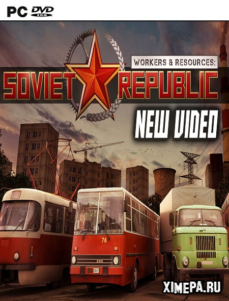 постер игры Workers & Resources: Soviet Republic