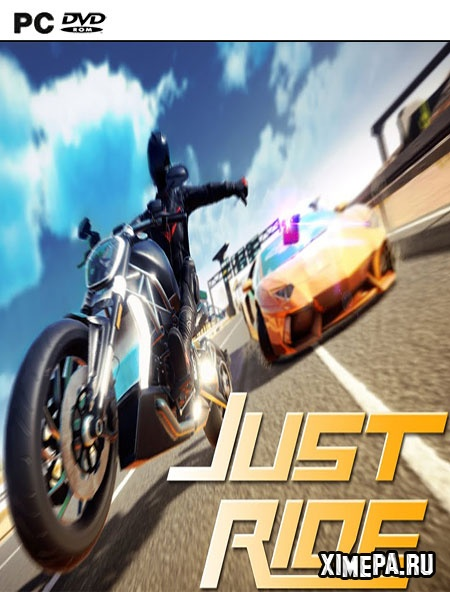 постер игры Just Ride: Apparent Horizon