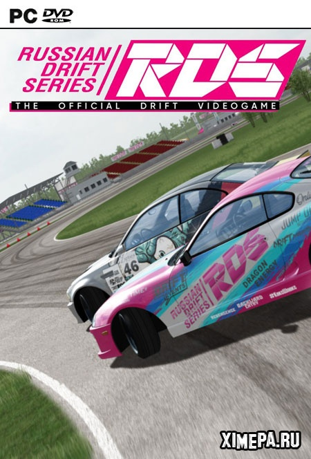 постер игры RDS - The Official Drift Videogame