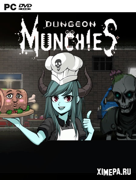 постер игры Dungeon Munchies