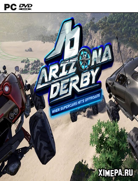 постер игры Arizona Derby