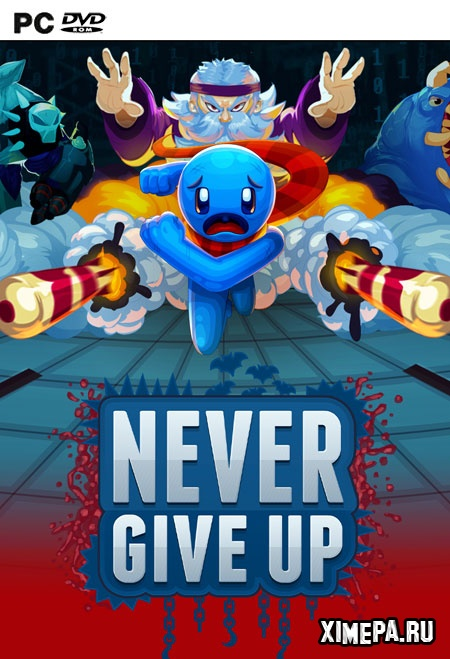 постер игры Never Give Up