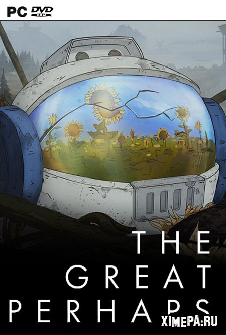 постер игры The Great Perhaps