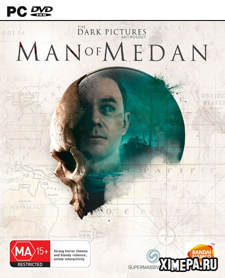 постер игры The Dark Pictures Anthology: Man of Medan