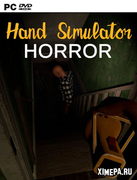 постер игры Hand Simulator: Horror