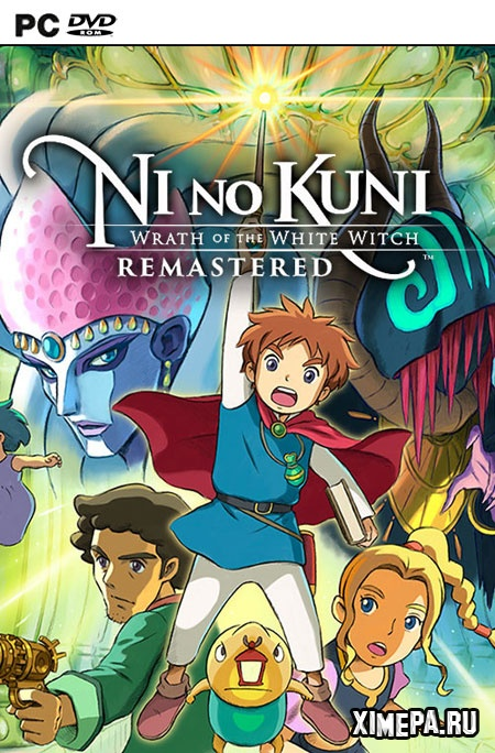 постер игры Ni no Kuni Wrath of the White Witch Remastered