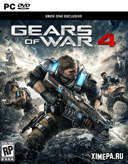 игра Gears of War 4