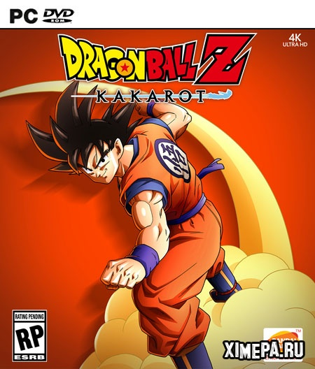 постер игры Dragon Ball Z: Kakarot