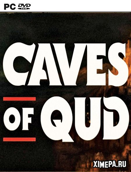 постер игры Caves of Qud