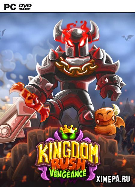 постер игры Kingdom Rush Vengeance - Tower Defense