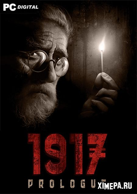 постер игры 1917: The Prologue