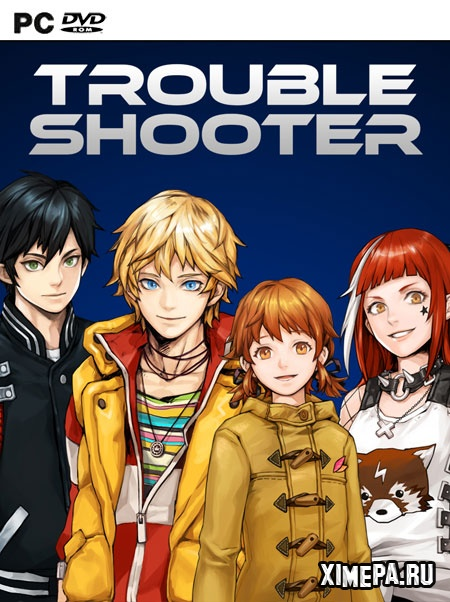 постер игры Troubleshooter