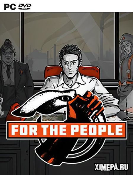 постер игры For the People