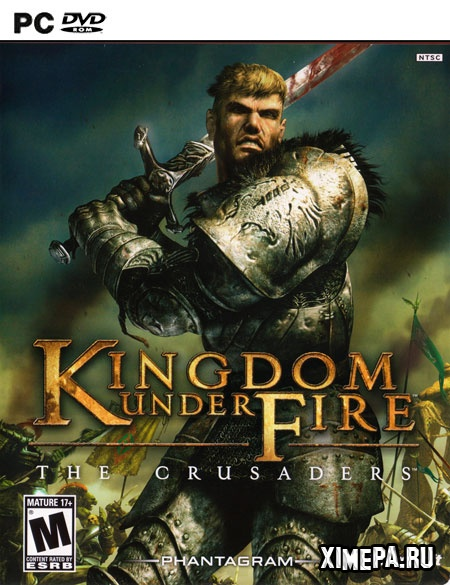 постер игры Kingdom Under Fire: The Crusaders