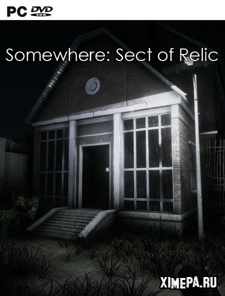 постер игры Somewhere: Sect of Relic