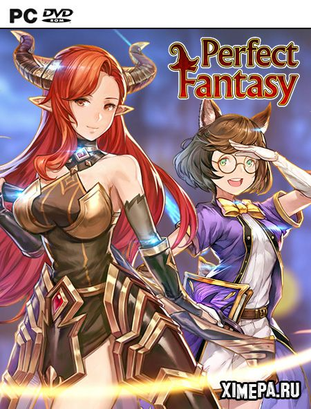 постер игры Perfect Fantasy