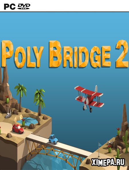 постер игры Poly Bridge 2