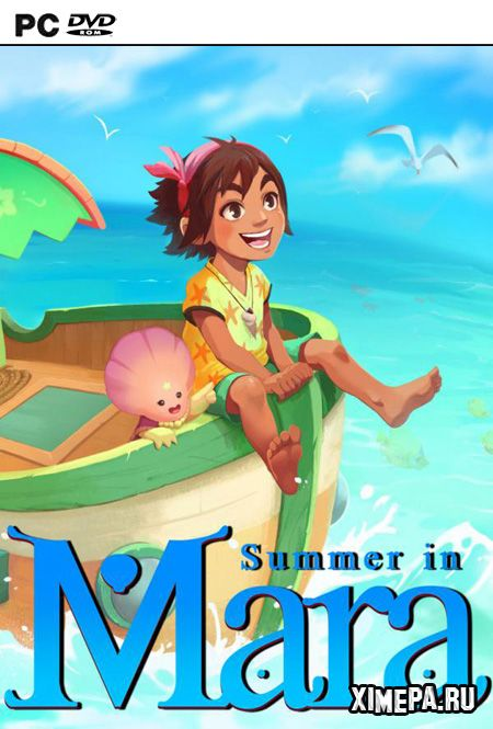 постер игры Summer in Mara