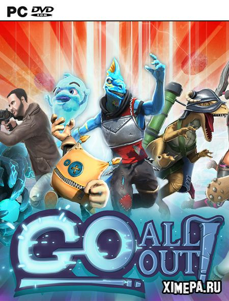 постер игры Go All Out