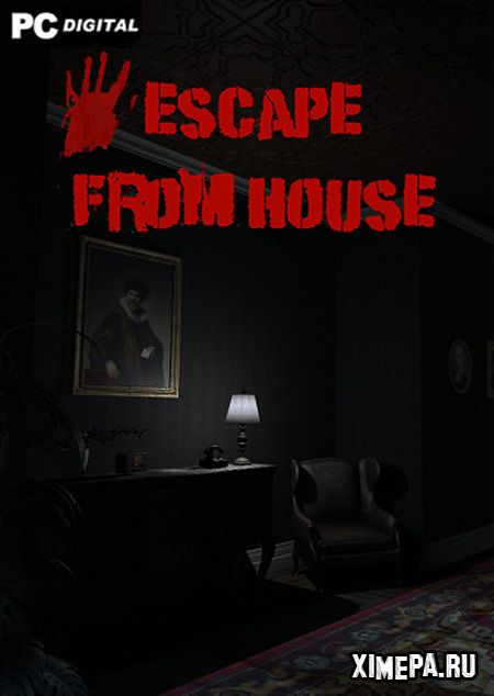 постер игры Escape From House