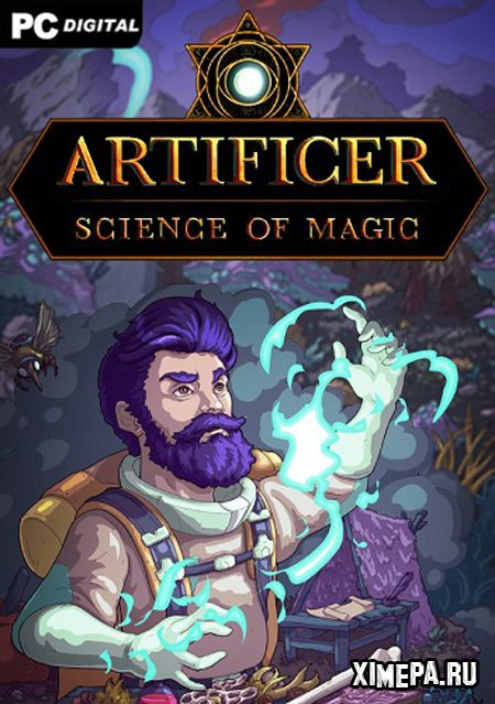 постер игры Artificer: Science of Magic