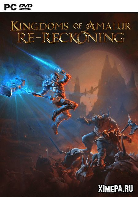постер игры Kingdoms of Amalur: Re-Reckoning