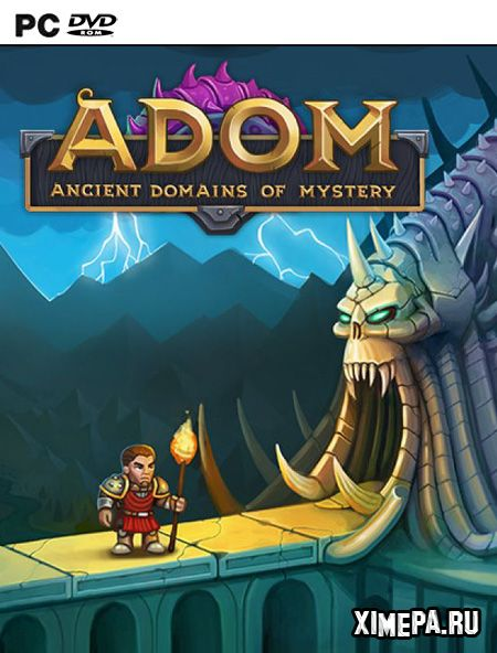 постер игры ADOM (Ancient Domains Of Mystery)
