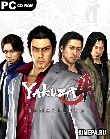 постер игры Yakuza 4 Remastered