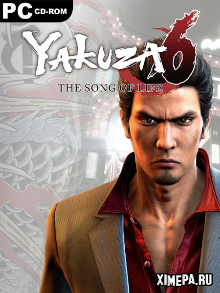 постер игры Yakuza 6: The Song of Life