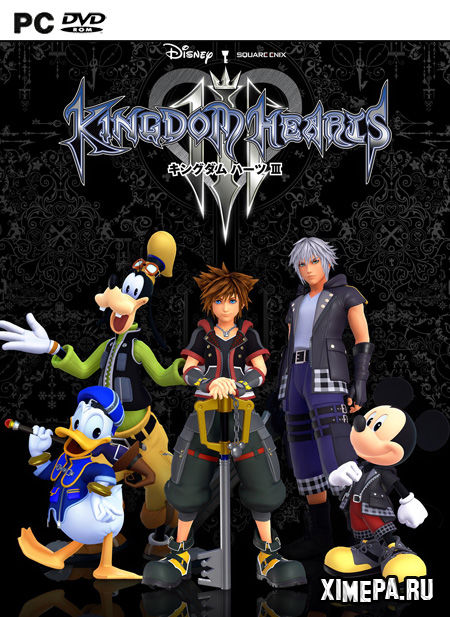 постер KINGDOM HEARTS 3 and Re Mind