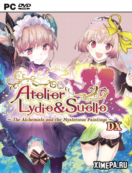 постер игры Atelier Lydie & Suelle: The Alchemists and the Mysterious Paintings DX